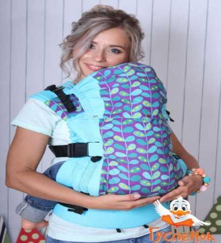 Продам Рюкзачок-переноска для детей