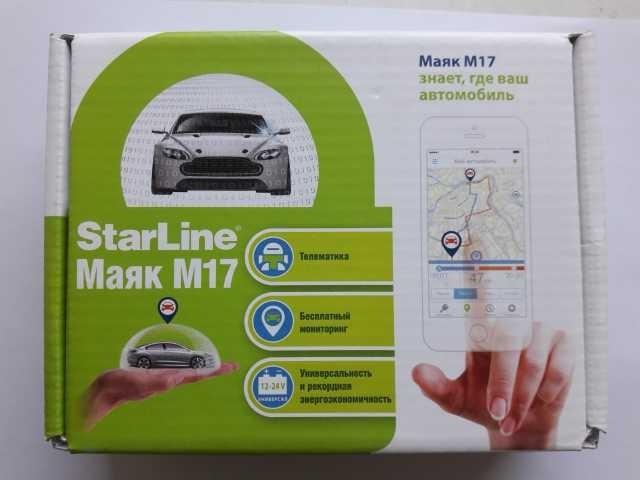 Продам миниатюрный поисковый маяк StarLine M17