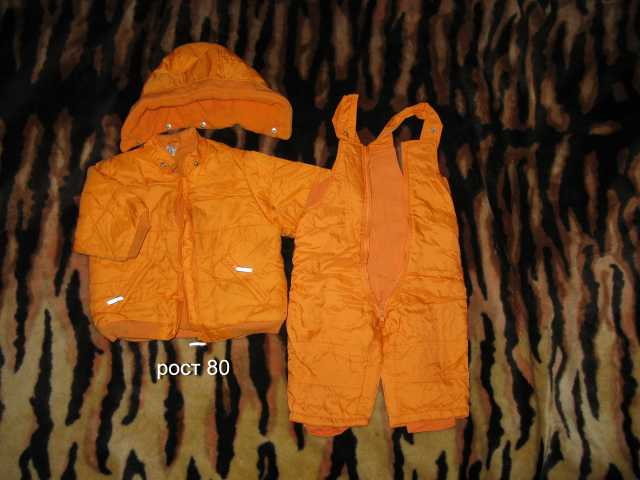 Продам Куртка со штанами, рост 80