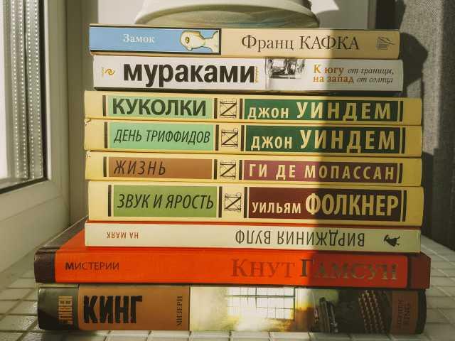 Продам: Книги классическая литература