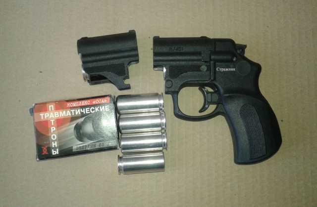 Продам Продам пистолет -травмат мп-461 стражник
