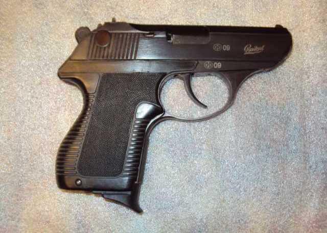 Продам Травматическое оружие без лицензии