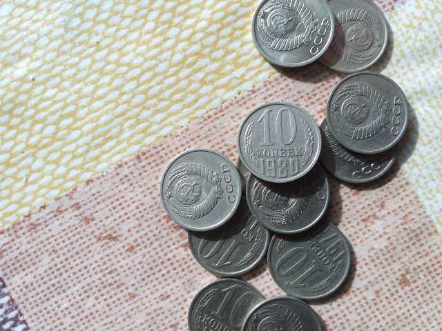 Продам Монеты 10 копеек СССР цена