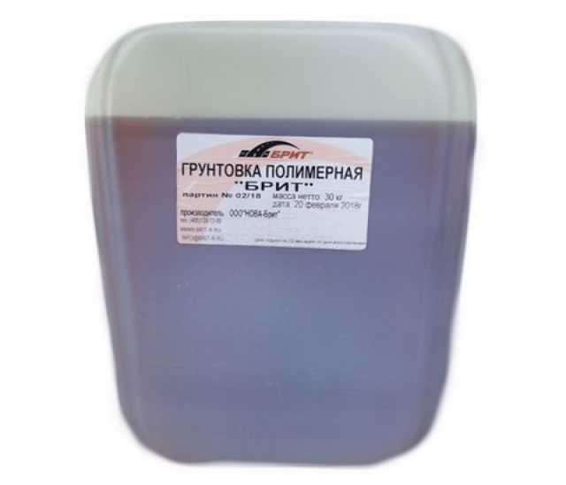 Продам Полимерная дорожная грунтовка БРИТ
