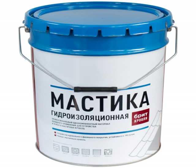 Продам Битумно-полимерная мастика БРИТ-кровля