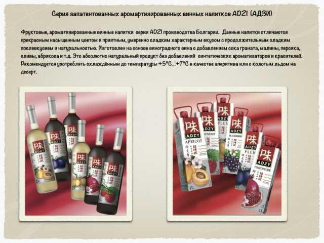 Продам Болгарское вино оптом