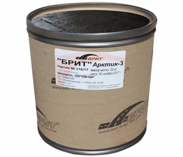 Продам Арктик-3 герметик