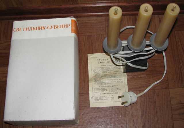 Продам Светильник-сувенир из СССР