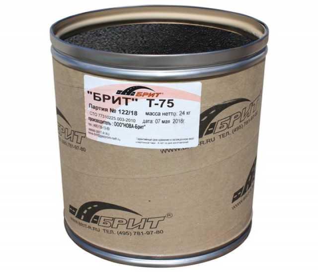 Продам Т-75 мастика битумно-резиновая
