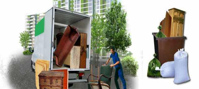 Предложение: Вывоз утилизация мебели