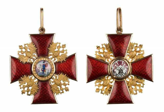 Куплю Ордена и медали Российской Империи