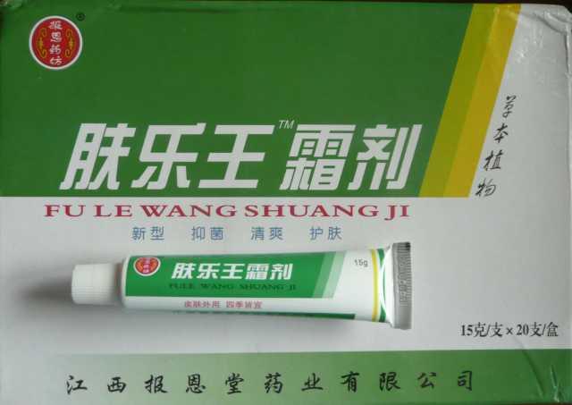 Предложение: Мазь FULE WANG SHUANG JI от кожных за-ий