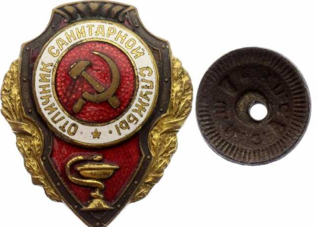 Куплю Значки СССР, Старинные Значки.