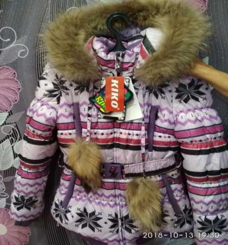 Продам Куртка зимняя Kiko НОВАЯ!
