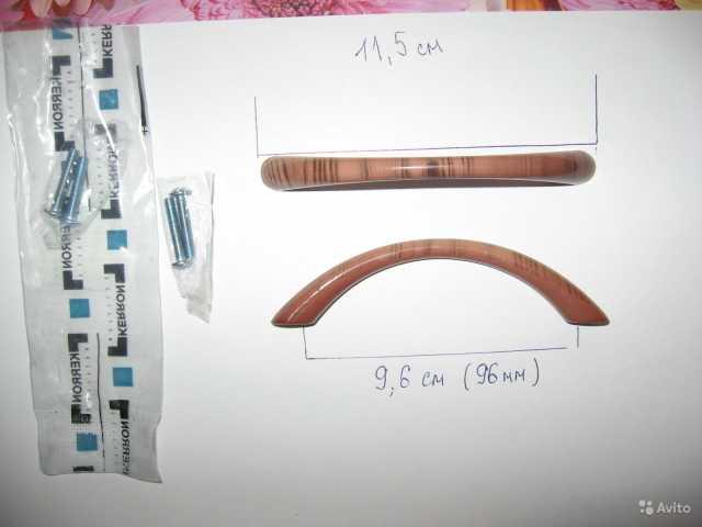 Продам: Ручки скоба