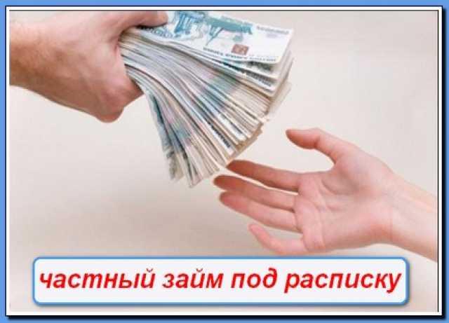 Предложение: Финансовая помощь всем всем всем!!!!!!!!