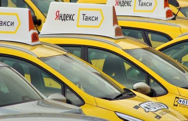 Вакансия: Водитель яндекс такси на личном авто