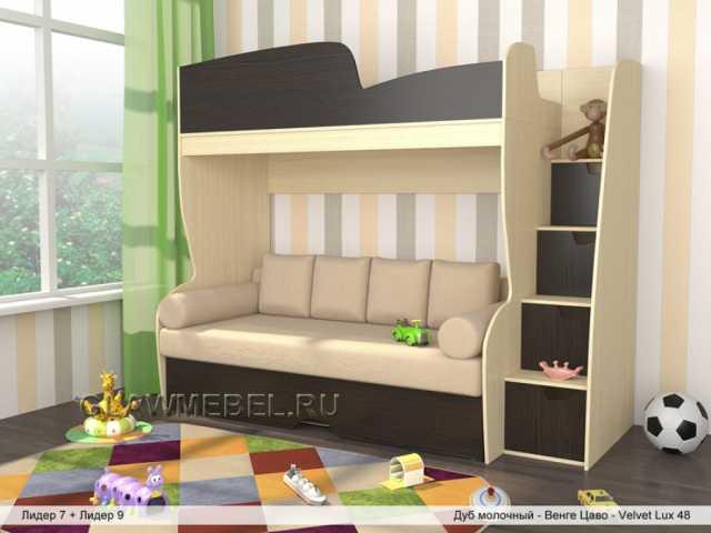 Продам: Модуль для детской