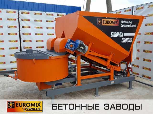 Продам Мобильный мини-бетонный завод