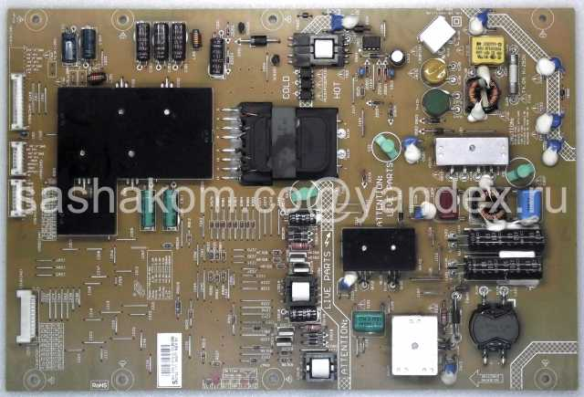 Продам Power Supply FSP163-4FS01
