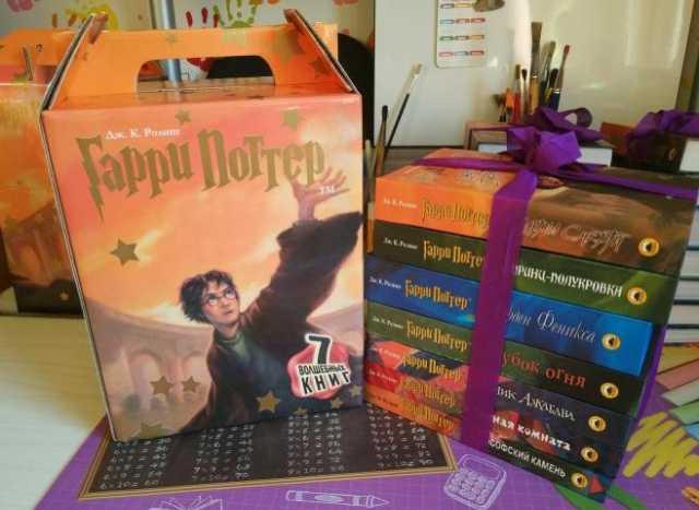 """Продам Гарри Поттер """"Росмэн"""" комплект из 7 книг"""