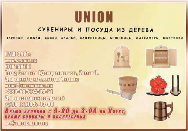 Продам: Опт сувениров из дерева
