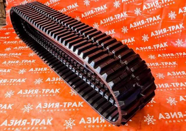 Продам Резинометаллическая гусеница 450x73.5x86