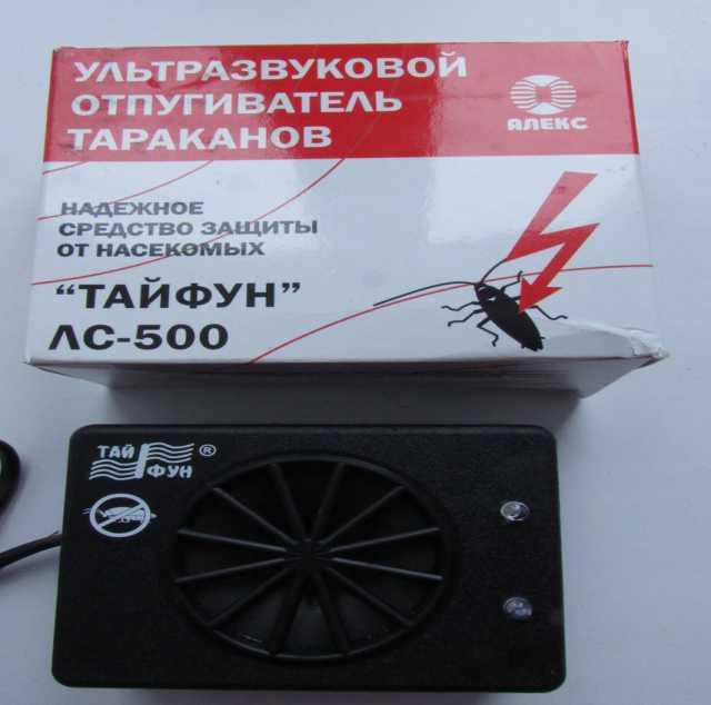 Продам Отпугиватель тараканов Тайфун ЛС 500