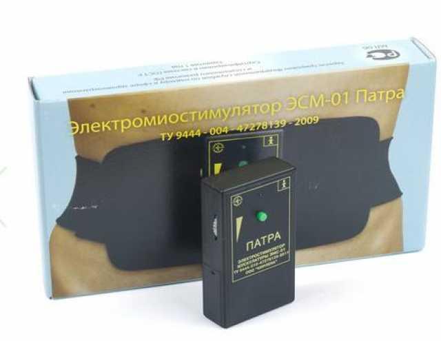 "Продам ""Электромиостимулятор ЭМС-01 Патра"""