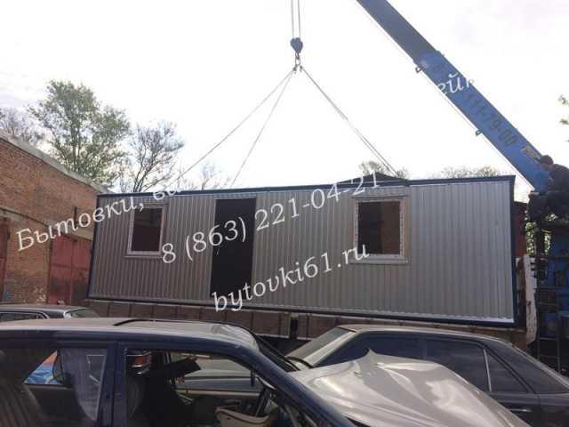 Продам Блок-контейнеры, строительные бытовки