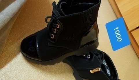 Предложение: Ботинки