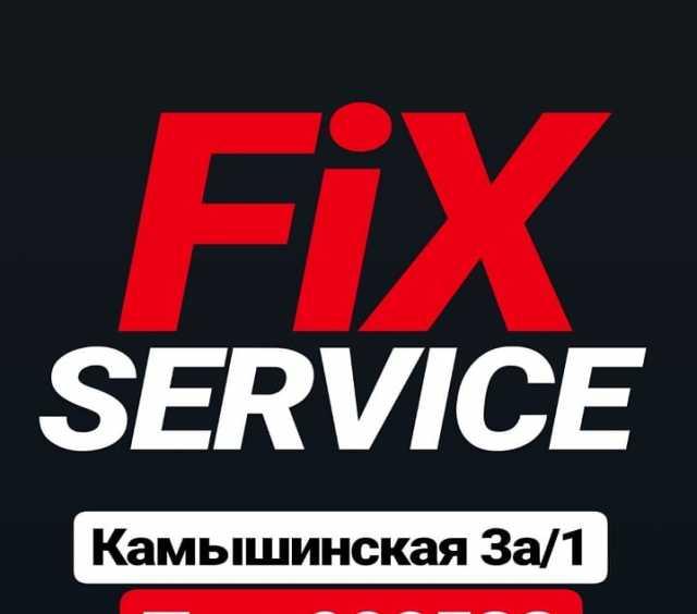 Предложение: FIXservice Качественный недорогой ремонт