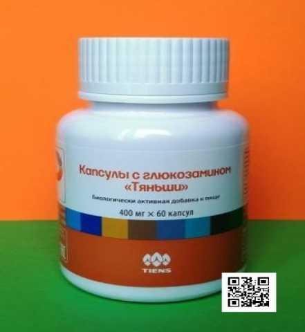 Продам Капсулы с глюкозамином «Тяньши» Cаминь