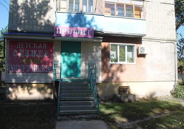 поиск Коммерческой недвижимости Сокольническая площадь