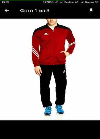 Продам Спортивный костюм adidas