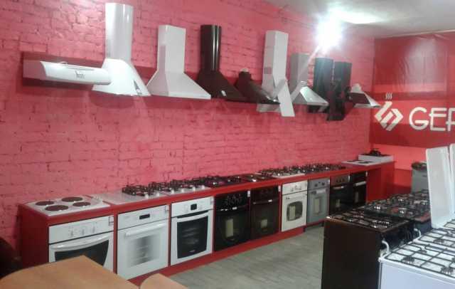 Продам плиты