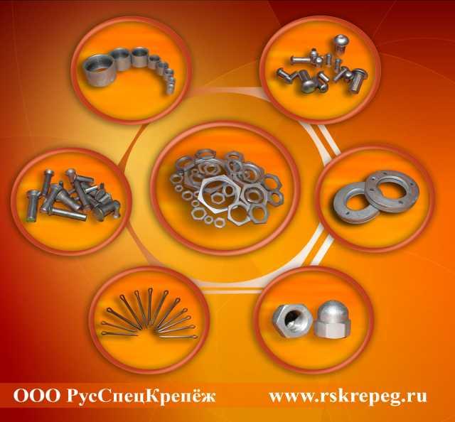 Продам Штифт ГОСТ 14229-93 пружинный