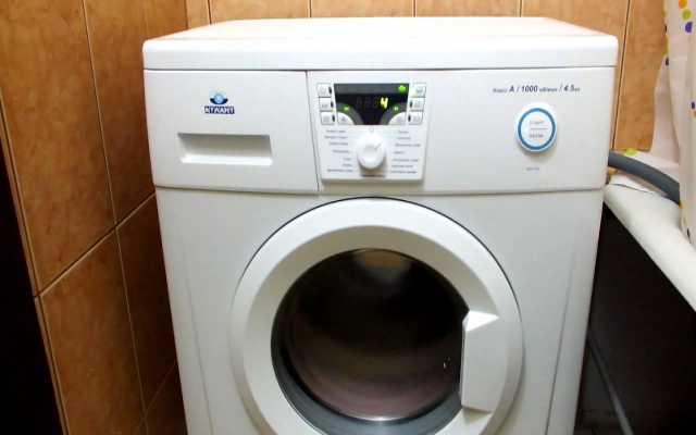 Предложение: Ремонт стиральных машин Атлант