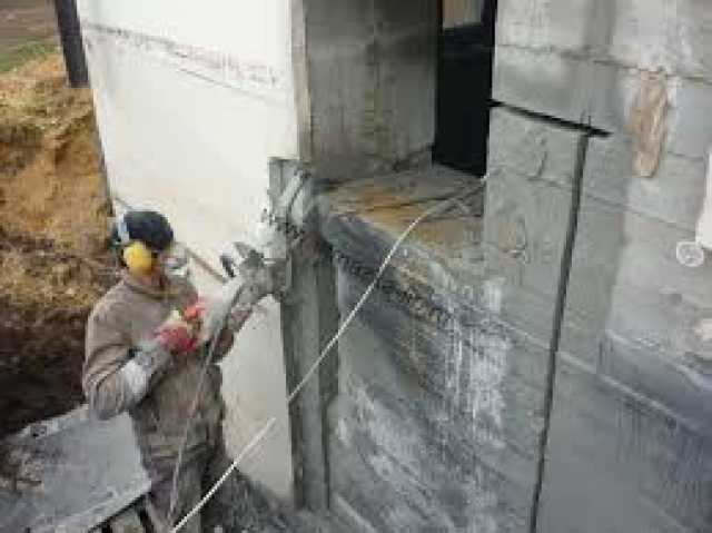Предложение: алмазная резка, демонтаж стен