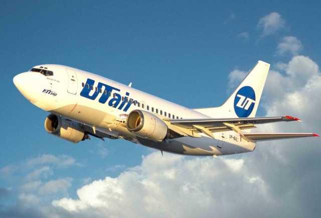 Предложение: Авиационные грузоперевозки в Ноябрьск