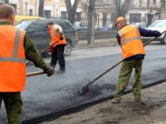 Вакансия: Дорожный рабочий