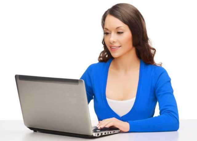 Вакансия: Менеджер - стажер в онлайн-офис