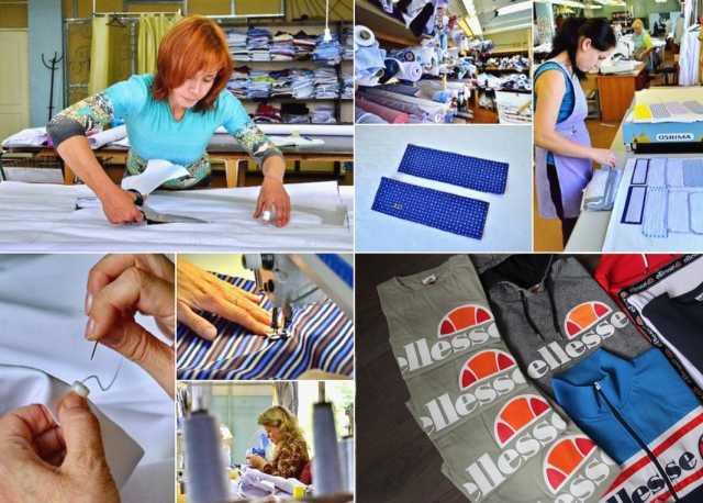 Предложение: Пошив одежды на заказ