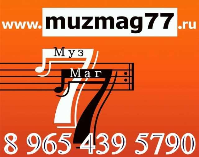 Продам Музыкальные инструменты и аксессуары