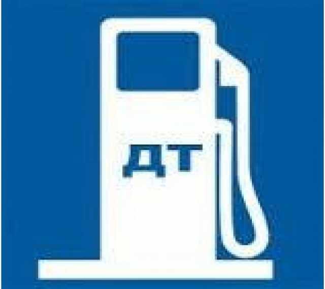 Продам Продам нефтебазу