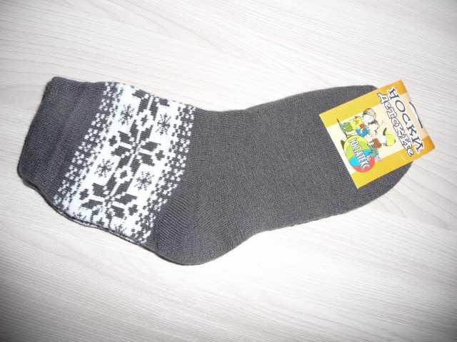 Продам  носки детские махровые