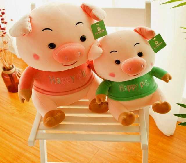 Продам: Мягкая игрушка свинка -символ 2019 года