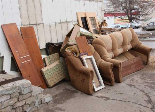 Предложение: Вывоз старых диванов