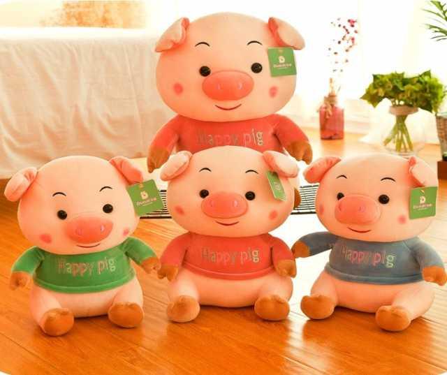 Продам Мягкая игрушка свинка -символ 2019 года