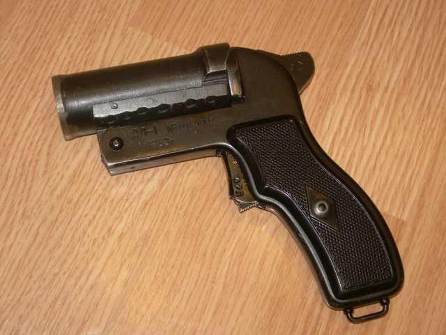 Продам Сигнальный пистолет 1963г